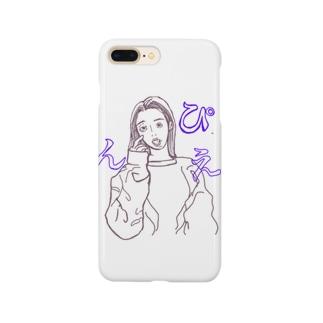 ぴえんこえてぱおん01 Smartphone Case