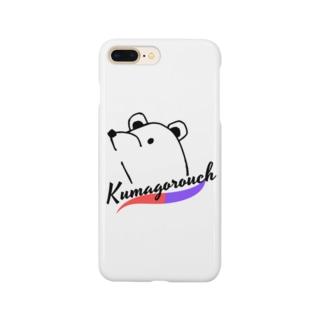 くまごろうシリーズ Smartphone cases