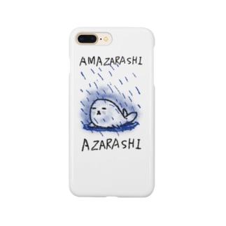 雨ざらしのアザラシ Smartphone cases