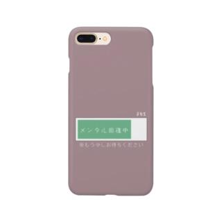 メンタル回復中 Smartphone cases