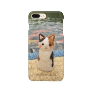 うめちゃん旅行 Smartphone Case