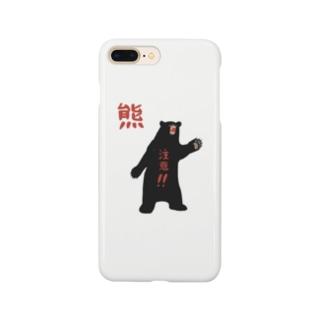 熊注意 Smartphone cases