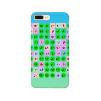 かなだらまばさ グリーン(グラデーションバック) Smartphone cases
