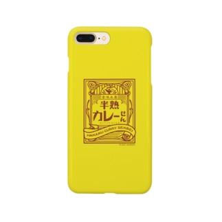 半熟カレーせん Smartphone cases