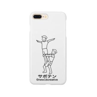 サボテン  new16creative Smartphone cases