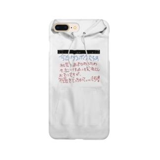 小島ふかせ画伯のボッタクリ商売の昨日作ったデザインが好評だったので… Smartphone Case