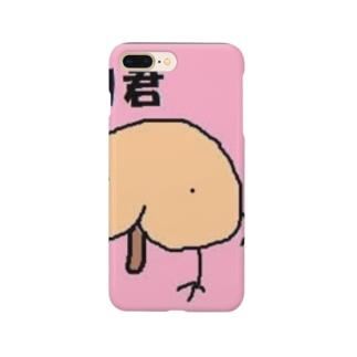 UCおしり君 Smartphone cases