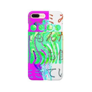 パターン002:歪み Smartphone cases