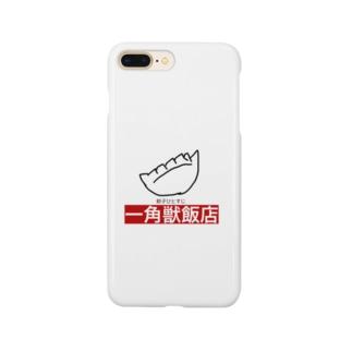 餃子ひとすじ一角獣飯店 Smartphone cases