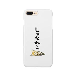 スナネコ Smartphone cases