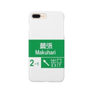 幕張限定 Smartphone cases