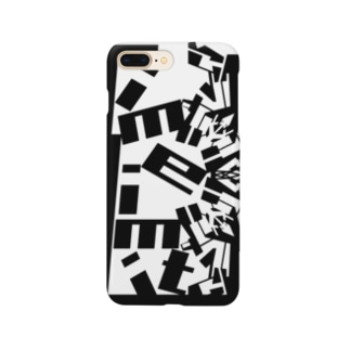 Time Limit(黒ver) Smartphone cases