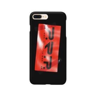 スマホステッカー_赤黒 Smartphone cases