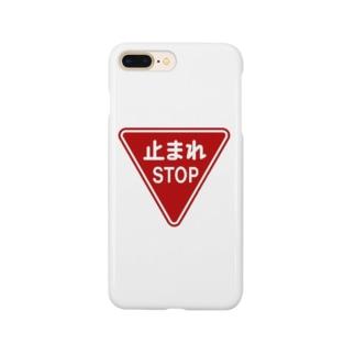 止まれ(STOP) Smartphone cases