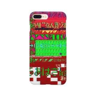 どうもありがとう Smartphone cases