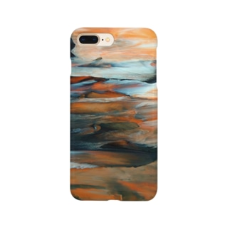 Ns Smartphone cases