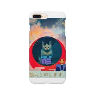 momo_emi 鶴丸(ちゅるまる)でございます。 Smartphone cases