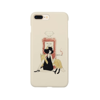 Juliet SmythのI'm yours Smartphone cases
