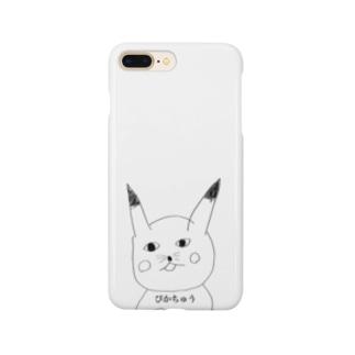 ぴかちゅう卍ライム厨 Smartphone Case