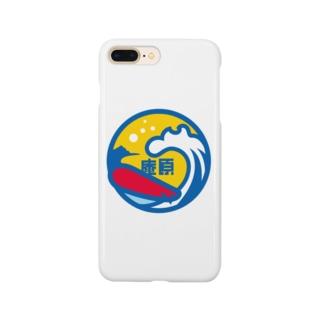 パ紋No.2863 庵原 Smartphone cases