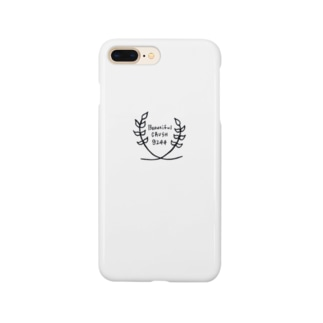 wing be  Smartphone cases