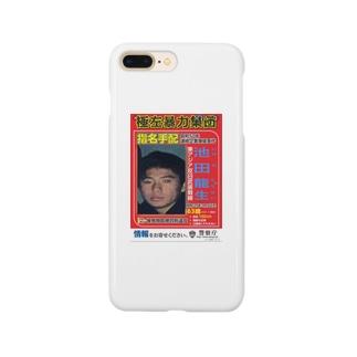池田 Smartphone cases