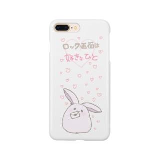 もぷの「待ち受けとあそぼ」 Smartphone cases