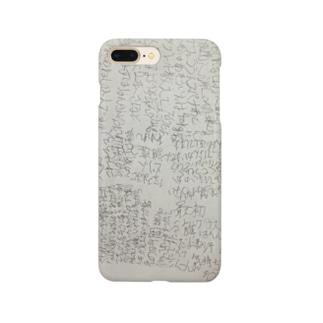 hidari 1 Smartphone cases