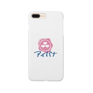 コレデ オンラインショップのアイバナ Smartphone cases
