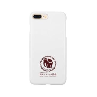 日本エスニック協会 ロゴマークver. Smartphone cases