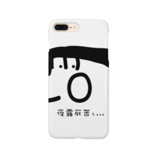 ヤンキーLEO Smartphone cases