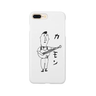 カモン Smartphone cases