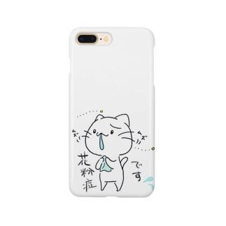 花粉症 Smartphone cases