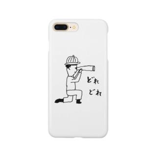 どれどれ Smartphone cases