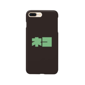 ネコのスマホケース(黒15) Smartphone cases