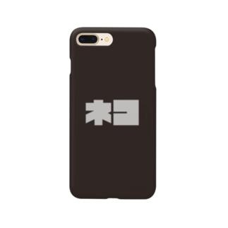 ネコのスマホケース(黒16) Smartphone cases