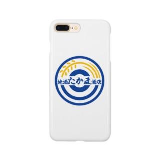 パ紋No.2872 地酒たかま酒店 Smartphone cases