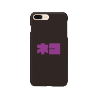 ネコのスマホケース(黒17) Smartphone cases