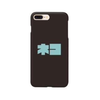ネコのスマホケース(黒18) Smartphone cases