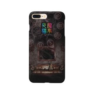 夜魔猫亭スマホケース Smartphone cases