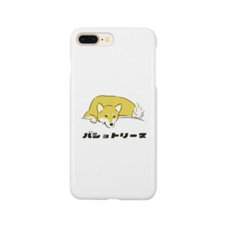 バショトリーヌ|変な犬図鑑 No.002 Smartphone cases