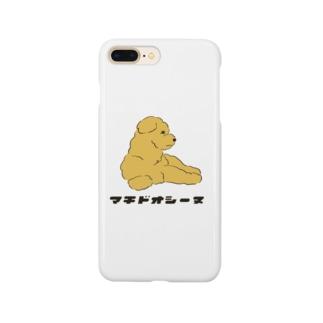 マチドオシーヌ|変な犬図鑑 No.004 Smartphone cases