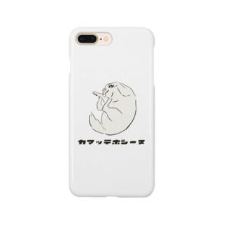 カマッテホシーヌ|変な犬図鑑 No.006 Smartphone cases