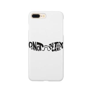 わたしを裏切らないで Do Not Betray Me Smartphone cases