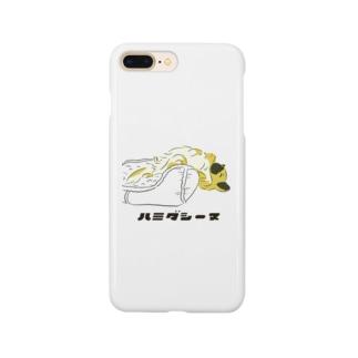 ハミダシーヌ|変な犬図鑑 No.007 Smartphone cases