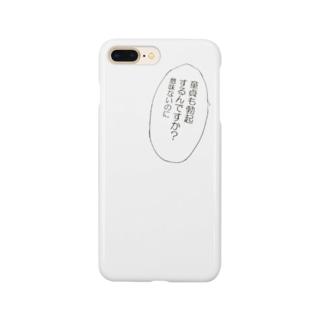 勃起 Smartphone cases