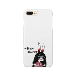 1発だけ♡ Smartphone cases