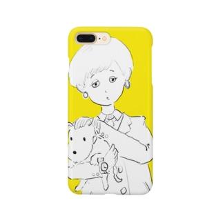 愛でたい犬 Smartphone cases
