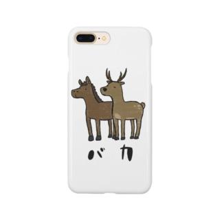 馬と鹿 Smartphone cases