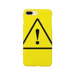 危険 Smartphone cases